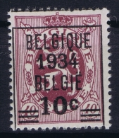 Belgium: OBP Nr 376 Postfrisch/neuf Sans Charniere /MNH/** 1933 - Belgique