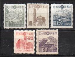 Japanese Occupation MNH Set (c856a) - 1941-45 Northern China