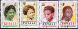 TUVALU 1979 SG #135-338 Compl.set Used Int.Year Of The Child - Tuvalu
