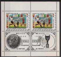 Tchad - 1971 - N°Mi. KLB 404 - Football / JO Munich / Olympics - Neuf Luxe ** / MNH / Postfrisch - Summer 1972: Munich