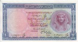 EGYPT 1 EGP POUND 1960 P-30 Sig/ REFAEI #11 EF/XF - Egypt