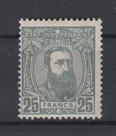 Congo-Belge. 1887. COB N° 13A *, MH. Cote COB 2018 : 55 € - Congo Belge