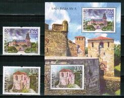 Europa CEPT 2017 BULGARIA Castles - Fine Set + S/S MNH - 2017