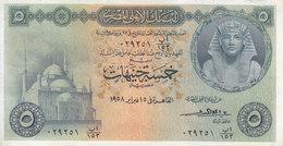 EGYPT 5 EGP 1958 P-31 Sig/EMARI VF USED PREFIX 153 */* - Egypte