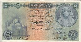 EGYPT 5 EGP 1958 P-31 Sig/EMARI VF USED PREFIX 143 */* - Egypte