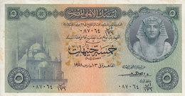 EGYPT 5 EGP 1958 P-31 Sig/EMARI VF USED PREFIX 176 */* - Egypte