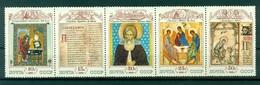 URSS 1991 - Y & T N. 5863/67 - Culture Russe Du Moyen Age - 1923-1991 USSR