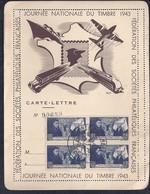 Carte Lettre Federale Journée Du Timbre 1943 Montpellier Bloc De 4 Hostel Dieu Double Piquage - Covers & Documents