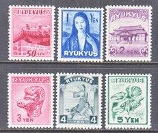 RYUKYU  ISLANDS  8-13  ** - Ryukyu Islands