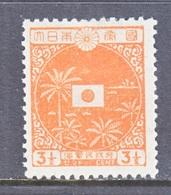 NETHERLANDS  INDIES  JAPANESE  OCCUP. N 29  * - Netherlands Indies