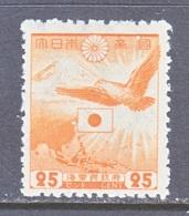 NETHERLANDS  INDIES  JAPANESE  OCCUP. N 34  * - Netherlands Indies