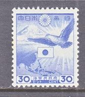 NETHERLANDS  INDIES  JAPANESE  OCCUP. N 35   ** - Netherlands Indies