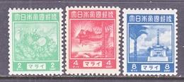 JAPANESE  OCCUP.  MALAYA  N 30-2  * - Groot-Brittannië (oude Kolonies En Protectoraten)