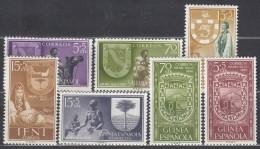 Spanische Kolonien, 7 Marken, Postfrisch **, Guinea, IFNI 162, Sahara 161-163, 1956 - Sonstige - Afrika