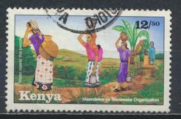 °°° KENYA - Y&T N°580 - 1994 °°° - Kenia (1963-...)