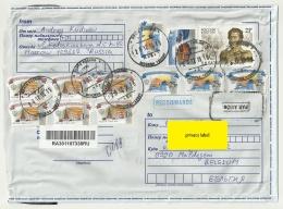 Russia 2015 Moscow >> Maldegem BEL / Format A5 / Recommandé - Lettres & Documents