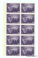 INDIA 1972, Arvi Satellite Earth Station Block Of 10 Stamps. SG 655. (9 MNH, 1 MH) - Unused Stamps