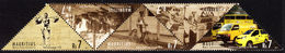 Mauritius 2012 Postal Services Strip Unmounted Mint. - Mauritius (1968-...)