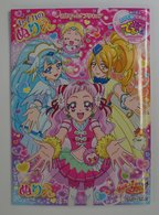 Hugtto! Precure : Coloring Book - Other