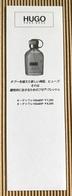 CC Carte Parfummée 'HUGO' By HUGO BOSS Perfume Card JAPAN - Modern (from 1961)