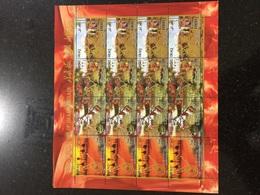 Iraq 2011 Al Taff Battle Stamp Sheet MNH Religious Shiite - Iraq