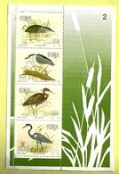 Venda - 1993 Herons MS MNH - Venda