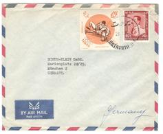 2252 - Pour L'Allemagne - Liban