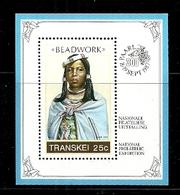 Transkei - 1987 Beadwork MS MNH - Transkei