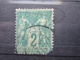 VEND TIMBRE DE FRANCE N° 62 !!! - 1876-1878 Sage (Type I)