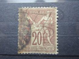 VEND TIMBRE DE FRANCE N° 67 !!! (d) - 1876-1878 Sage (Type I)