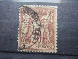 VEND TIMBRE DE FRANCE N° 67 !!! (e) - 1876-1878 Sage (Type I)