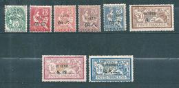 Colonies Francaise  Timbres De Chine  De 1907  N°75 A 82  Neufs * Cote 83€ - Nuovi