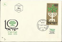 Israel. FDC. 10º Aniversario Del Estado De Israel. - Sellos