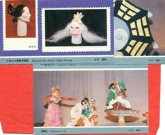 China 1986. 5 Postcards. International Puppet Festival. - China