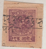 RAJPEEPLA  State  1A  Revenue Type 22    #  10808  FD  India  Inde  Indien Revenue Fiscaux - Rajpeepla