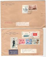 Japan1971-2:Covers(4)complete ,undamaged Stamps And Envelopes - Briefe U. Dokumente