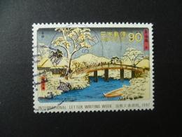 TIMBRE JAPON  N° 2366  SEMAINE DE LA LETTRE - 1989-... Empereur Akihito (Ere Heisei)