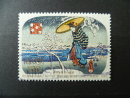 TIMBRE JAPON  N° 2370 SEMAINE DE LA LETTRE - 1989-... Empereur Akihito (Ere Heisei)