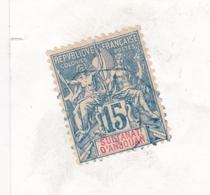 Anjouan N°6 - Used Stamps