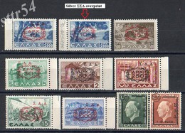 Greece 1947 Dodecanese Greek Military Administration SDD Overprint.MNH ** - Dodecanese