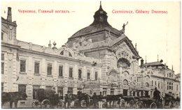 CZERNIOWCE, GLOWNY DWORZEC - Ukraine