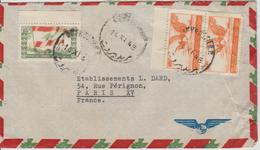 Liban Lettre De 1945 Par Avion Pour La France - Lebanon