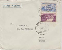 Liban Lettre De 1951 Par Avion Pour La France - Liban