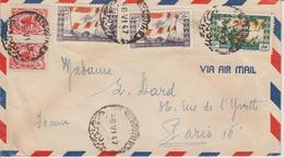 Liban Lettre De 1947 Par Avion Pour La France - Liban
