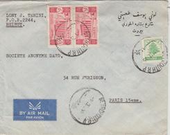 Liban Lettre De 1955 Par Avion Pour La France - Lebanon