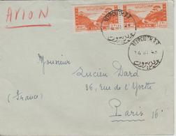 Liban Lettre De 1948 Par Avion Pour La France - Liban