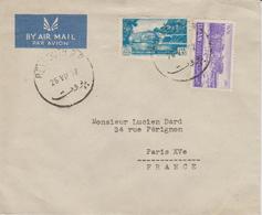 Liban Lettre De 1952 Par Avion Pour La France - Lebanon