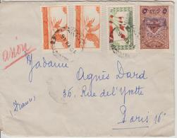 Liban Lettre De 1946 Par Avion Pour La France - Lebanon