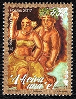 ♥ Polynésie Française YT 1162 - Danse Traditionnelle HEIVA - 2017 - Neuf - NSC - MNH - Polinesia Francese
