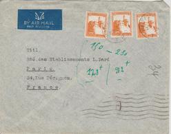 Palestine Lettre De 1935 Par Avion Pour La France - Palestine